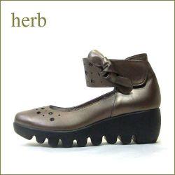 HERB ハーブ hb3355bz  ブロンズ 【かわいいリボンの付いた HERB靴 キャタピラソールのネックベルト】
