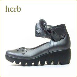 HERB ハーブ hb3355et  エタン 【かわいいリボンの付いた HERB靴 キャタピラソールのネックベルト】