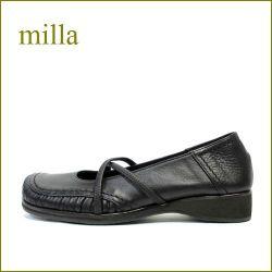 milla sports ミラ mi7027bl ブラック 【脱・靴ズレ宣言・・柔らか仕立てのカカトが楽らく・・・巾広の milla sports】