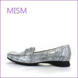 mism ミズム ms9801ga GAアイボリー 【フィットするラバーソール・・センスのある新鮮素材・・MISM・ウォーキングスリッポン】