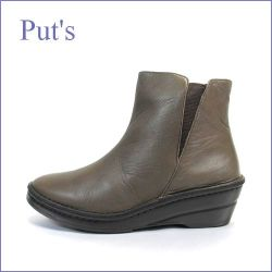 put's靴 プッツ pt3215gy  グレイ 【足裏に優しい 快適クッション・・ put's靴 ウェッジソールの・・シンプル・サイドゴア】