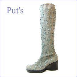 PUT'S プッツ pt4200gy  グレイ  【オールシーズン履ける・・伸縮性のある PUT'S レース・ストレッチブーツ】