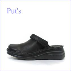 put's プッツ pt8171bl  ブラック  【シンプル可愛い・・・まん丸サボ・・ put's靴 ほっとする履き心地】