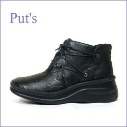 PUT'S プッツ pt8308bl ブラック 【足裏に優しい快適クッションの PUT'S レースアップブーツ】