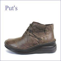 put's靴 プッツ pt8308dn  ダークブラウン  【足裏に優しい 快適クッション・・ put's靴  かわいい丸さ・・レースアップブーツ】