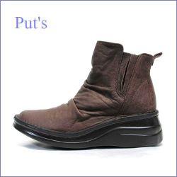 put's プッツ pt83319dn ダークブラウン 【足裏に優しい 快適クッション・・ put's靴 かわいい丸さ・・シンプル・サイドゴア】