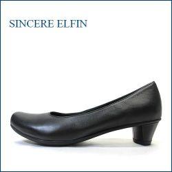 シンシアエルファン  sinsere elfin  si2800bl ブラック 【きれいなシルエット・・かわいいヒール・・ sinsere elfin クッションの良いパンプス 】