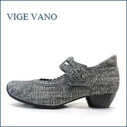 ビジェバノ vige vano  vg7026bg グレイ 【靴職人手作りの1足・・優しく包む感じ・・ vige vano ベルトパンプス】