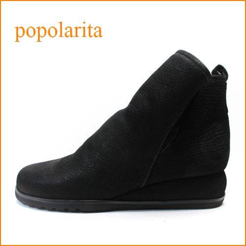 ポポラリタ  popolarita靴 po9803bl ブラック 【スポッ と履ける巾広4E・・シンプルで可愛い丸さ・・ popolarita ショートブーツ】