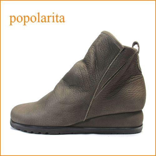 ポポラリタ  popolarita靴 po9803ka カーキ—ブラウン 【スポッ と履ける巾広4E・・シンプルで可愛い丸さ・・ popolarita ショートブーツ】