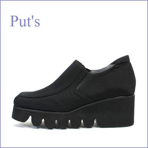 put's プッツ pt1193bl ブラック 【外反母趾にやさしい履き心地…独自設計の 極・軽量ソール】