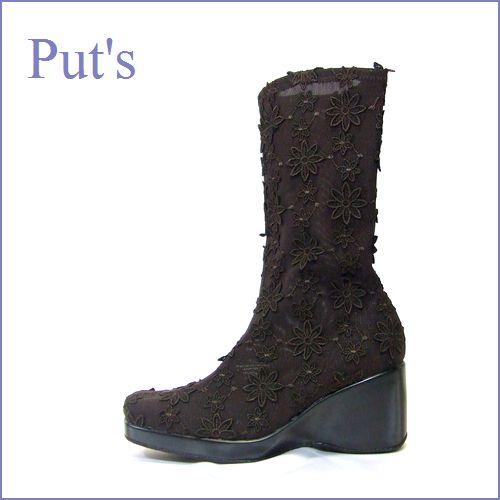 PUT'S プッツ pt4201dn  ダークブラウン  【オールシーズン履ける 伸縮性のあるPUT'Sレース・ストレッチブーツ】