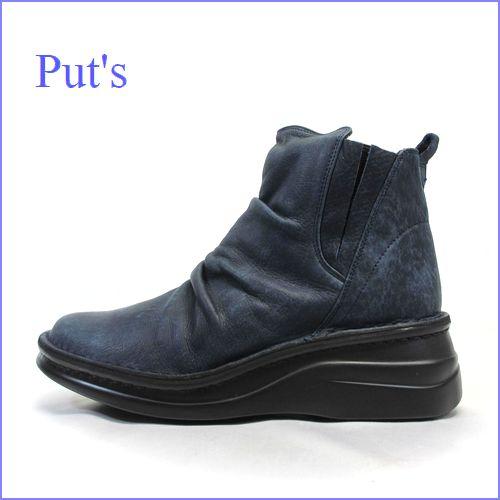 put's プッツ pt83319nv ネイビー 【足裏に優しい 快適クッション・・ put's靴 かわいい丸さ・・シンプル・サイドゴア】