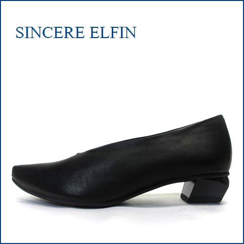 シンシアエルファン  sinsere elfin si1117bl ブラック 【きれいなシルエット・・細足に見せる巾広3E・・ sinsere elfin フィットするパンプス 】