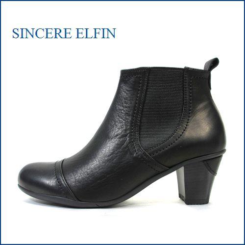 シンシアエルファン  sinsere elfin si285bl ブラック 【きれいなシルエット・・ルームシューズのようなFIT感・・ sinsere elfin すぽっとブーティ―】