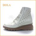 dola  az0067iv アイボリー 【新鮮パンチングカット。。どんどん歩けるラバーソール・・dola・・後ろチャックの穴穴アンクル】