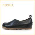 セシリア cecilia  ce02bl ブラック 【すっきりシンプルな可愛いフォルム・楽らくワイズ 巾広4E・・cecilia プレンパンプス】