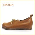cecilia  セシリア  ce05ca キャメル 【おしゃれフラワーカット・・・楽らくワイズ 巾広4E・・cecilia ひもひもスリッポン】
