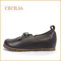 cecilia  セシリア  ce05dn ダークブラウン 【おしゃれフラワーカット・・・楽らくワイズ 巾広4E・・cecilia ひもひもスリッポン】