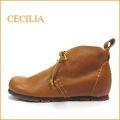 cecilia セシリア ce15500ca キャメル 【かわいい丸さのラウンドトゥ・巾広4E・・cecilia  ひもひもアンクルブーツ】