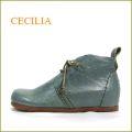 cecilia セシリア ce15500ta ターコイズブルー 【かわいい丸さのラウンドトゥ・巾広4E・・cecilia  ひもひもアンクルブーツ】