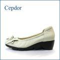 cepdor  セプドール ce1634bg  ベージュ 【履きやすい柔らか仕立て・・楽にFITする クッション構造・・ cepdor・ キャタピラソール】