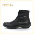 Cecilia セシリア ce190bl ブラック 【アンティークなオイルレザー・ふわふわクッションの・・crcilia・レースアップの ショートブーツ】