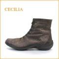 Cecilia セシリア ce190dn  ダークブラウン 【アンティークなオイルレザー・ふわふわクッションの・・crcilia・レースアップの ショートブーツ】