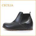 Cecilia セシリア  ce5609bl ブラック 【可愛いまん丸トゥ・・・ 楽らくワイズの巾広4E・・cecilia  サイドゴアブーツ】