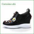 carissimo alte カリシモアルテ  cs16122bl ブラック 【靴がもっと好きになる***カラフルお花の*** carissimo alte かわいいスニーカー・スタイル】