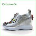 carissimo alte カリシモアルテ  cs16122sl シルバー 【靴がもっと好きになる***カラフルお花の*** carissimo alte かわいいスニーカー・スタイル】
