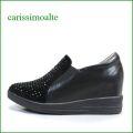 カリシモアルテ carissimo alte cs1699151Cbl  ブラック 【可愛さ満点・・ブラックのラインストーン carissimoalte ・・インヒール・スリッポン】