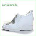 カリシモアルテ carissimo alte cs1786wt ホワイト 【可愛さいっぱい!銀色レースのフラワー◇ carissimo alte インヒールのスリッポン】