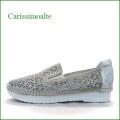 カリシモアルテ carissimo alte cs18178bg ベージュ 【きらきらラインストーン&可愛いパンチング・・包む感じでフィット・・carissimoalte 柔らかいスリッポン】