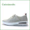 カリシモアルテ carissimo alte cs60202gy グレイ 【新感覚*ピンホールパンチング** carissimo alte かわいいスリッポン】