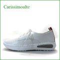 カリシモアルテ carissimo alte cs60202wt ホワイト 【新感覚*ピンホールパンチング** carissimo alte かわいいスリッポン】