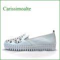 carissimoalte カリシモアルテ cs77718wt  ホワイト 【可愛さ満開・・ お花模様のレーザーパンチング。carissimoalte ソフトなソールのスリッポン】