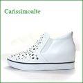カリシモアルテ carissimo alte cs8261wt ホワイト 【可愛さ満開*お花模様* carissimoalte ファッショニスタのスリッポン】
