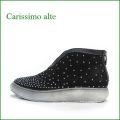 carissimo alte カリシモアルテ  cs96262bl ブラック 【靴がもっと好きになる***おしゃれスタッズ*** carissimo alte ファッショニスタのスニーカー・スタイル】