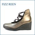 FIZZ REEN  フィズリーン fr1405bz  ブロンズ 【バツグンのクッションの FIZZREEN 厚底後ろファスナーパンプス】