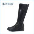 fizz reen フィズリーン fr1454bl ブラック 【安心の履き心地。。優しく足にフィットする。fizzreen のび〜るシークレット・ストレッチブーツ】