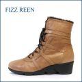 fizz reen  フィズリーン fr1636br  ブラウン 【超・軽い・こだわりソールのレースアップ・・fizz reen ほっとする・・履き心地】
