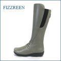 fizzreen  フィズリーン  fr1699gy  グレイ 【ドンドン歩いて・・ドンドン活躍。。新鮮・後ろファスナーとサイドゴム・・fizzreen・可愛いロングブーツ】