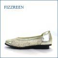 fizz reen フィズリーン fr244go ベージュゴールド 【かわいい上品ラウンドトゥ・・新鮮なチュール素材・・FIZZREEN・・快適クッション・パンプス】