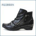 fizz reen フィズリーン fr2560bl ブラック 【どんどん歩ける快適ソール・・柔らかFITの・・fizz reen すっきりアンクル】