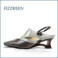 fizzreen フィズリーン fr2806bz ブロンズ 【包む感じでフィット!きれいなシルエット。。fizzreen ウェッジ・バックベルト】