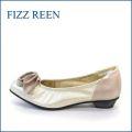 fizz reen フィズリーン fr327bg オ—クベージュ 【ぐるぐるリボンかわいい・・足に吸いつく履き心地 fizz reen ソフトレザーパンプス】