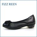 FIZZ REEN フィズリーン fr327bl ブラック 【グルグルリボンかわいい 足に吸いつく履き心地 FIZZREEN ソフトレザーパンプス】