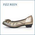FIZZ REEN フィズリーン  fr327bz ブロンズ 【グルグルリボンかわいい 足に吸いつく履き心地 FIZZREEN ソフトレザーパンプス】