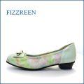 fizz reen フィズリーン fr3283mt  フラワーミント 【かわいい上品リボン・・ぴったりフィットする・・・fizzreen・柔らかレザー・ローヒール パンプス】